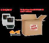 Promo 10 Régulateurs de chambre froide Eliwell EWRC 500 NT, HACCP - ColdFace