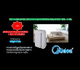 Climatiseur mobile réversible Midea - MPPD-12HRN7-QB6 - R-290 - Promo